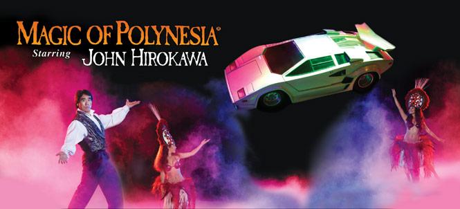 Magic of Polynesia Show 玻里尼西亞魔朮秀