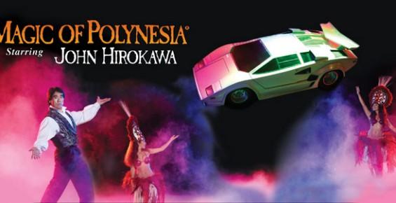 Ohana Hawaii Tour/夏威夷自由行私人導遊 - Magic of Polynesia Show 玻里尼西亞魔朮秀