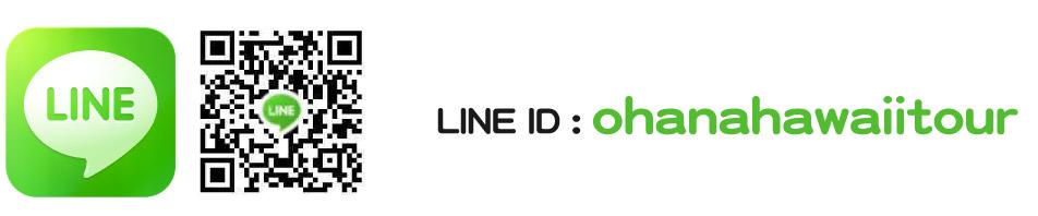Line 免費電話